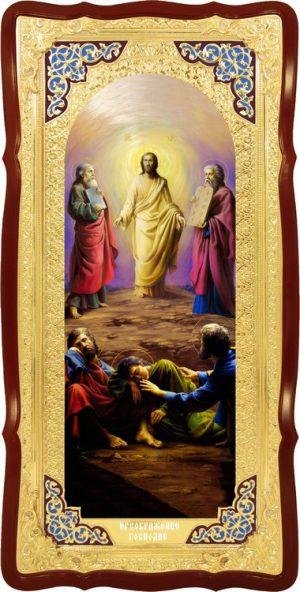 Икона для православного храма Преображение Господне