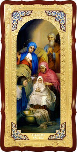 Иконы православной церкви: Рождество Пресвятой Богородицы