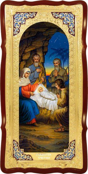 Икона для православного храма Рождество Христово