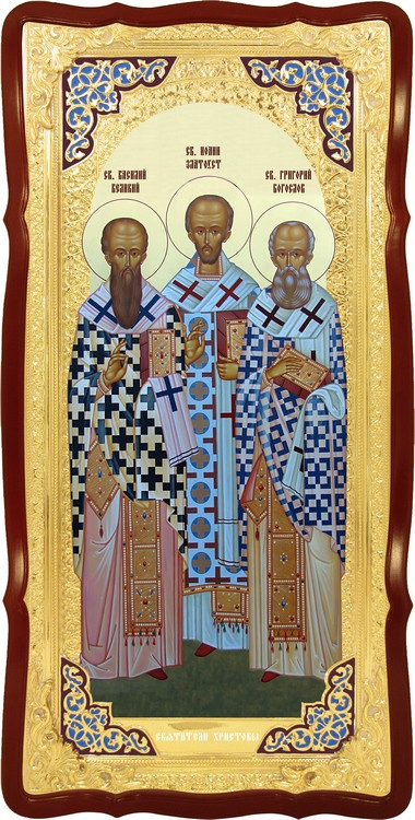 Магазин икон предлагает икону Святители Христовы