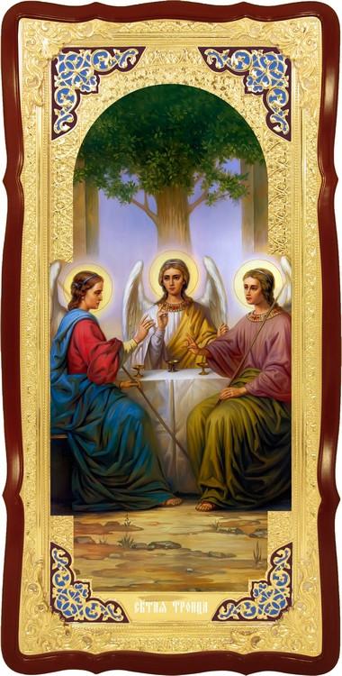 Православный магазин предлагает икону Троица старозаветная