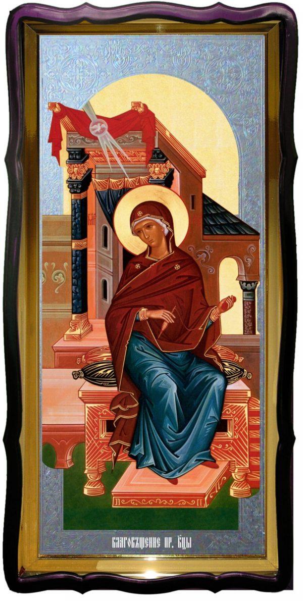Храмовая икона Благовещение