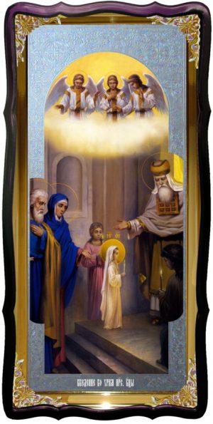Икона для церкви Введение Пресвятой Богородицы в Храм