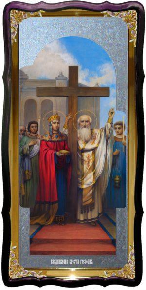 Православная икона Воздвижение Креста Господня