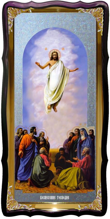 Храмовая икона Вознесение Господне