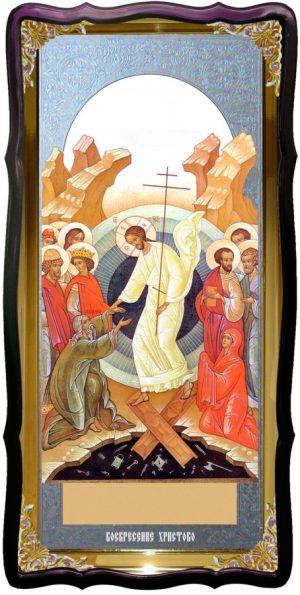 Православная икона Воскресение Христово (византийская)
