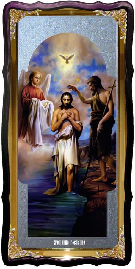 Икона для православного храма Крещение Господне