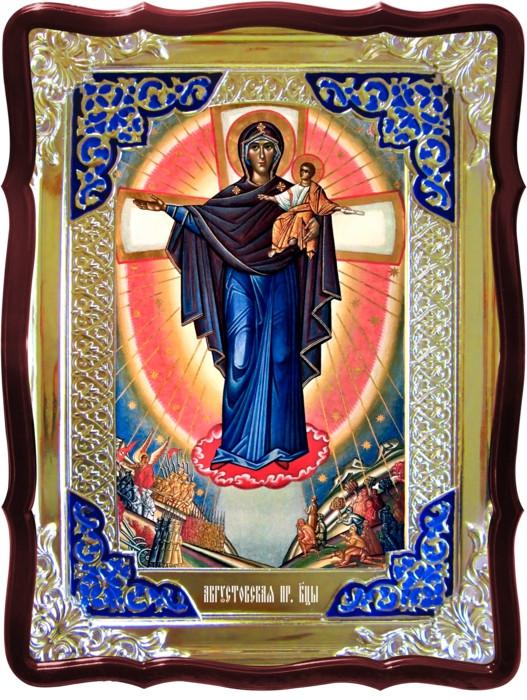 Икона Пр. Богородицы Августовская (явление Богородицы на войне)
