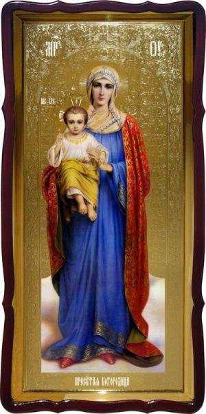 Икона Благодатное Небо Пресвятой Богородицы ростовая