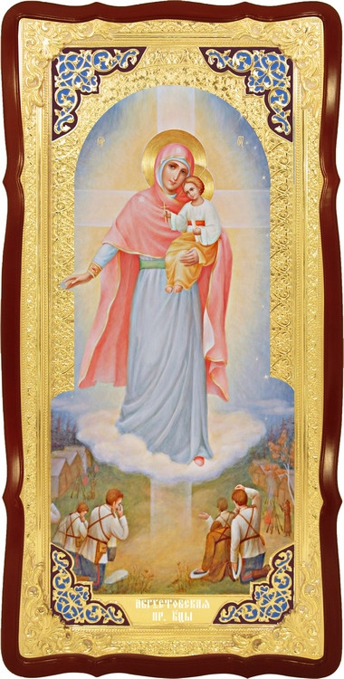Икона для храма Августовская Пресвятая Богородица