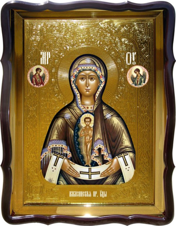 Православная икона на заказ Албазинская Пресвятой Богородицы