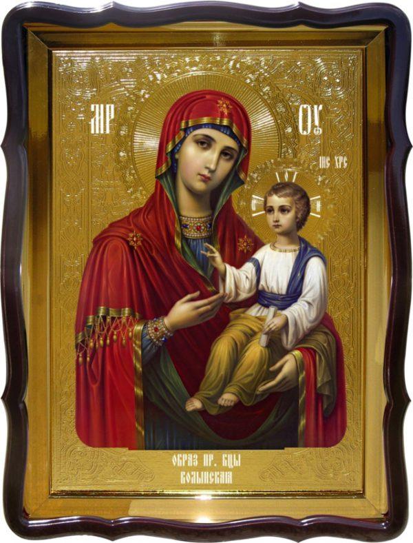 Православная икона на заказ Волынская Пресвятой Богородицы