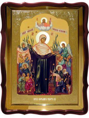 Икона в лавке -  Всех скорбящих радость П. Б.(грошики)
