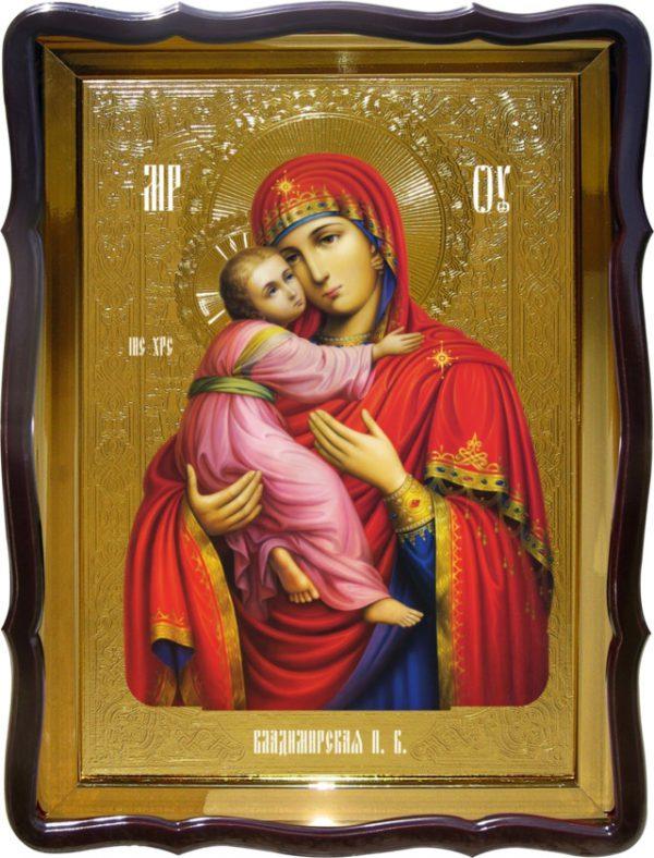 Православные иконы святых:  Владимирская Пресвятой Богородицы