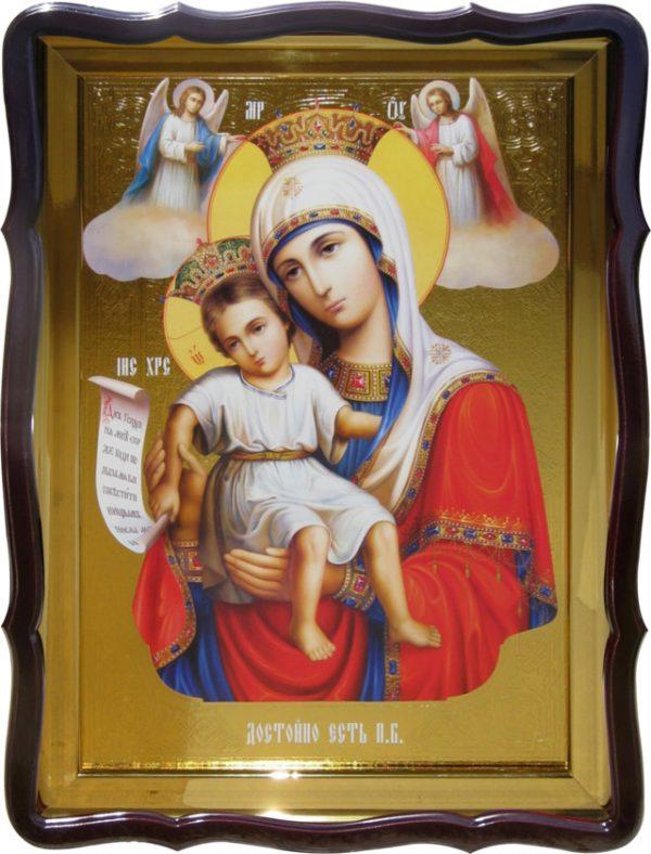 Православная икона на заказ Достойно Есть Пресвятой Богородицы