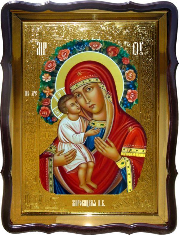Православная икона на заказ Жировицкая Пресвятой Богородицы