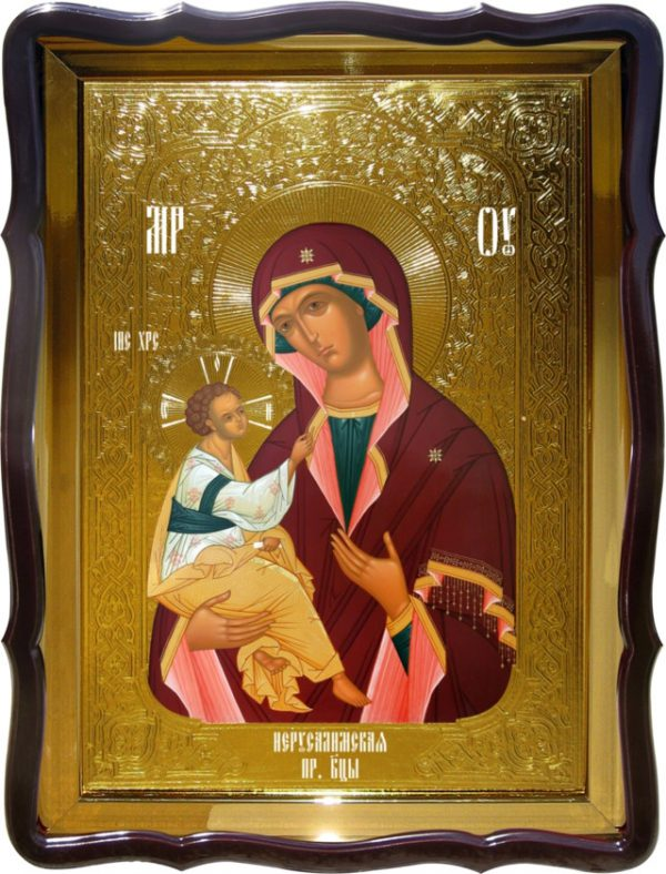 Храмовая икона Иерусалимская Пресвятой Богородицы