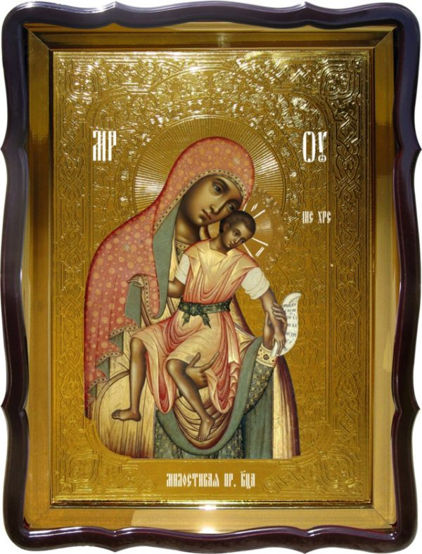Храмовая икона Милостивая Пресвятой Богородицы