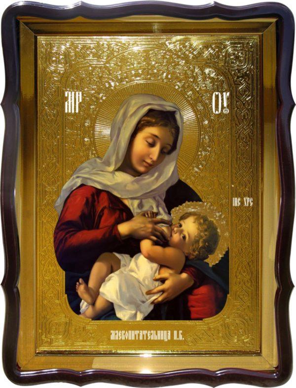 Храмовая икона Млекопитательница Пресвятой Богородицы