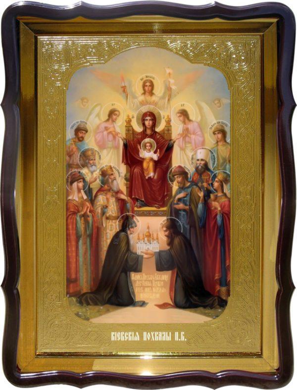 Купить икону Киевской Похвалы Пресвятой Богородицы