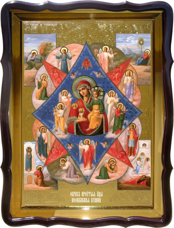 Православные иконы святых:  Неопалимая Купина Пресвятой Богородицы