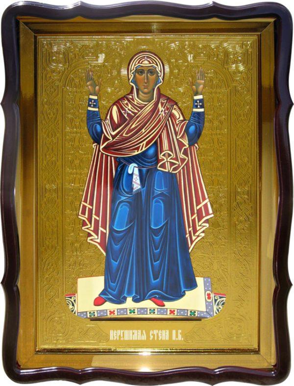 Православная икона на заказ Нерушимая Стена Пресвятой Богородицы
