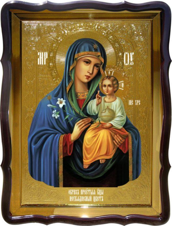 Храмовая икона Неувядаемый Цвет Пресвятой Богородицы