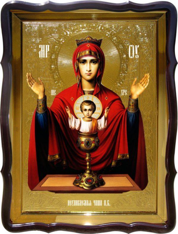 Купить икону Неупиваемая Чаша Пресвятой Богородицы