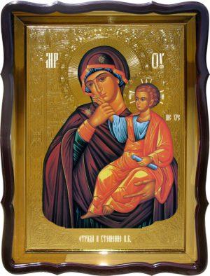Икона в интернет магазине Отрада и Утишение Пресвятой Богородицы