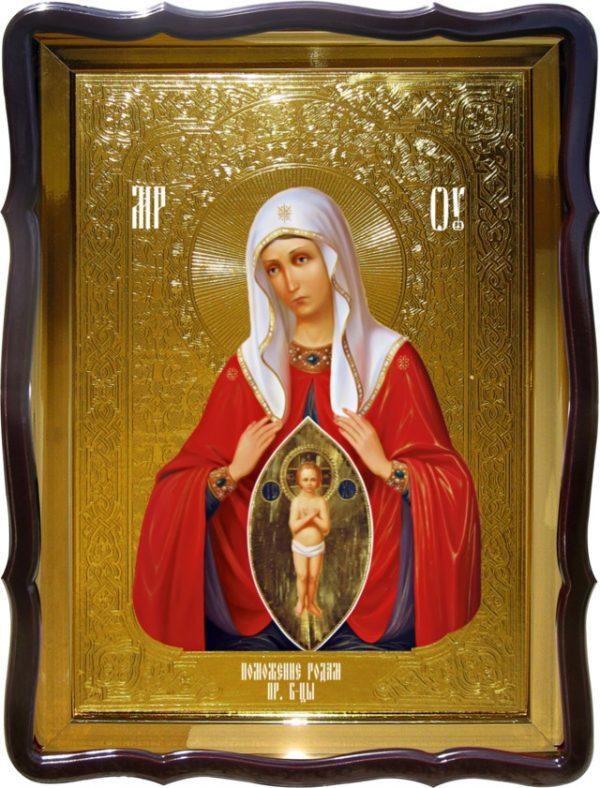 Православные иконы святых:  Поможение Родам Пресвятой Богородицы