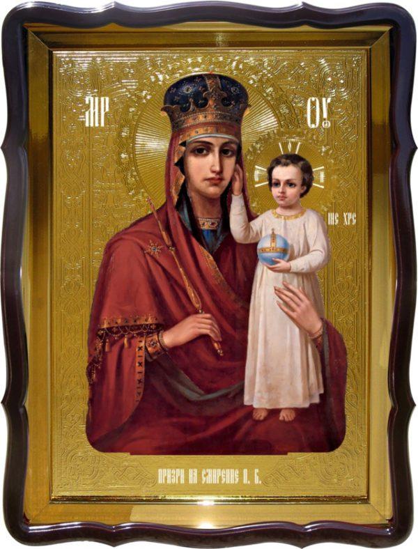 Икона в лавке -  Призри на Смирение Пресвятой Богородицы