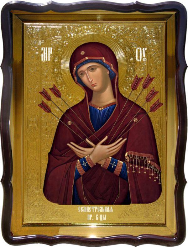 Икона в интернет магазине Семистрельная Пресвятой Богородицы