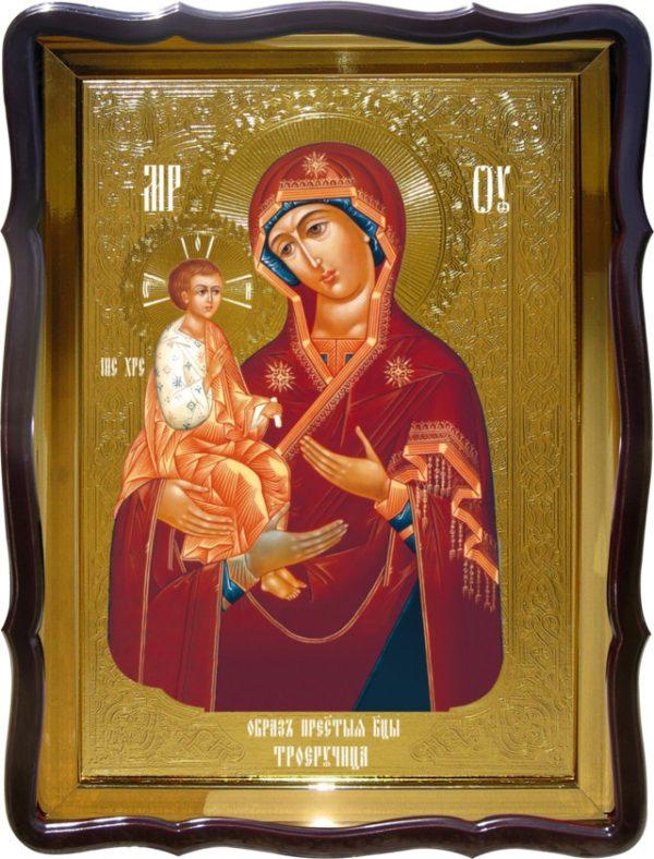 Храмовая икона Троеручица Пресвятой Богородицы