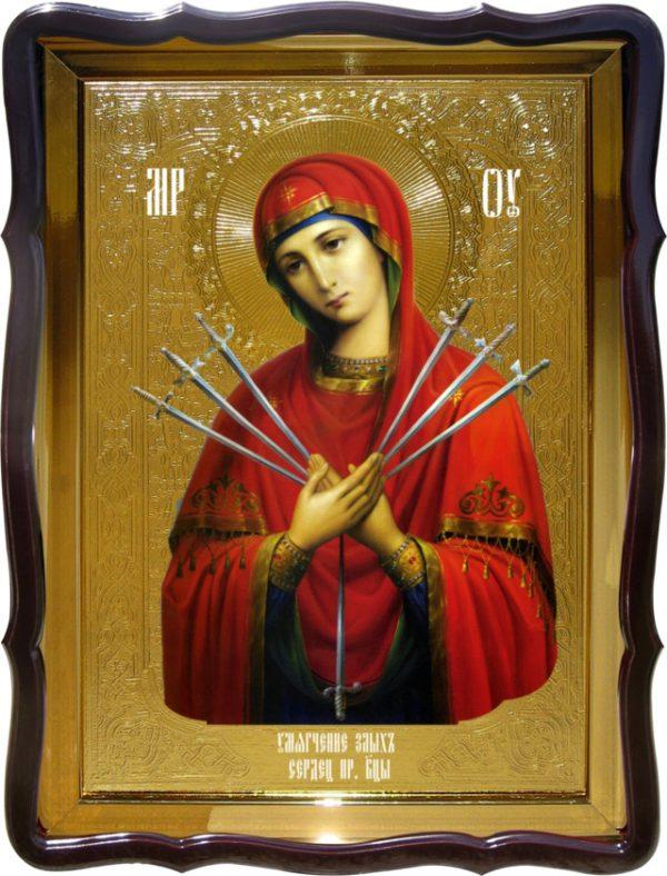 Православные иконы святых:  Умягчение Злых Сердец Пресвятой Богородицы