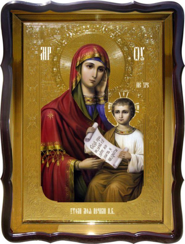 Икона в лавке -  Утоли Мои Печали Пресвятой Богородицы