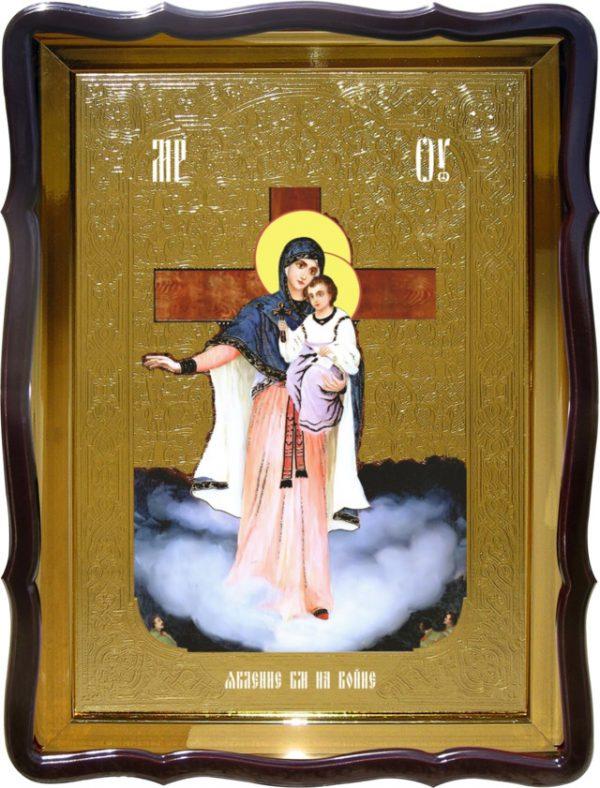 Храмовая икона Явление Пр. Богородицы на войне