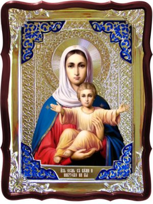 Икона Божией Матери Азь Есмь с Вами