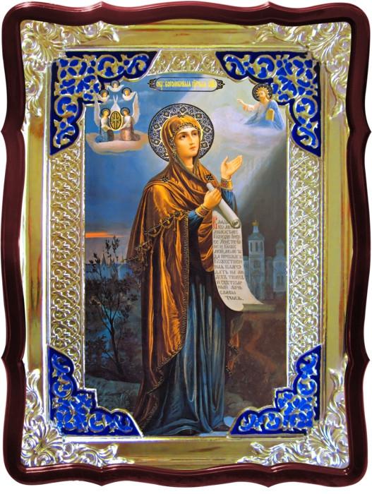 Храмовая икона Боголюбивая Пресвятой Богородицы