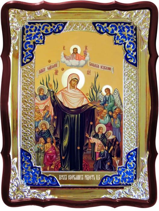 Икона в лавке -  Всех скорбящих радость Пресвятой Богородицы