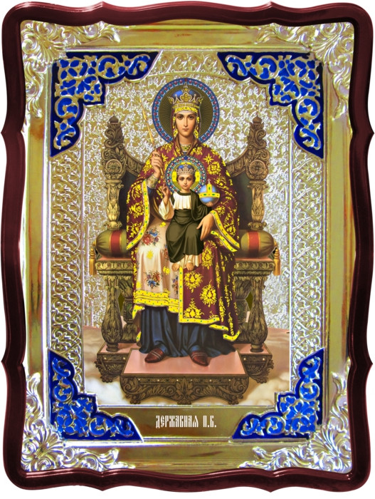 Православная икона на заказ Державная Пресвятой Богородицы