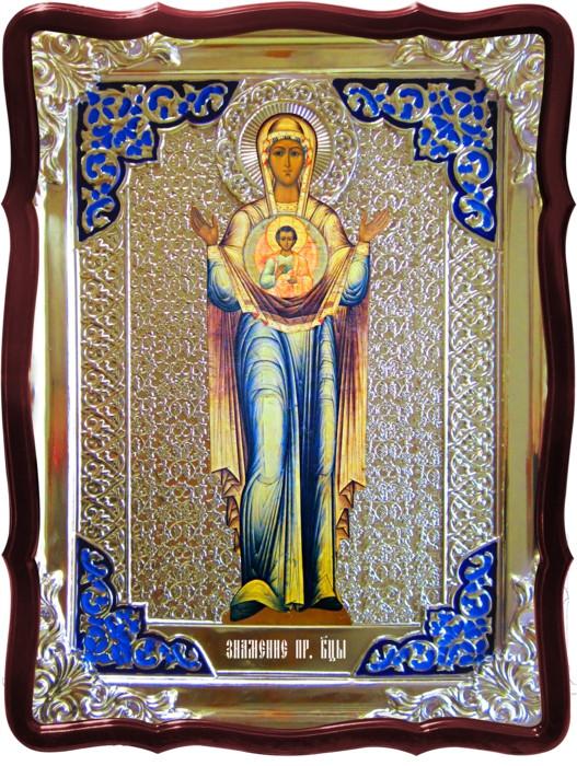 Икона Божией Матери церковная Знамение (ростовая)