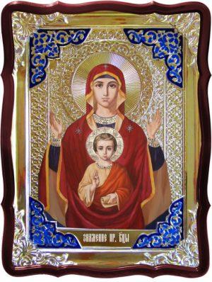 Икона Божией Матери для храма Знамение