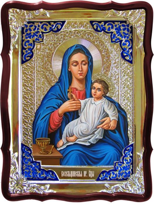 Храмовая икона Козельщанская Пресвятой Богородицы
