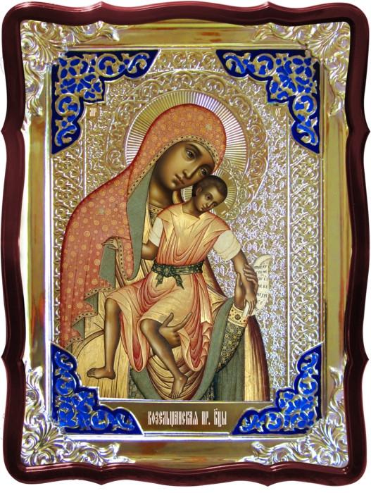 Купить икону Милостивая Пресвятой Богородицы