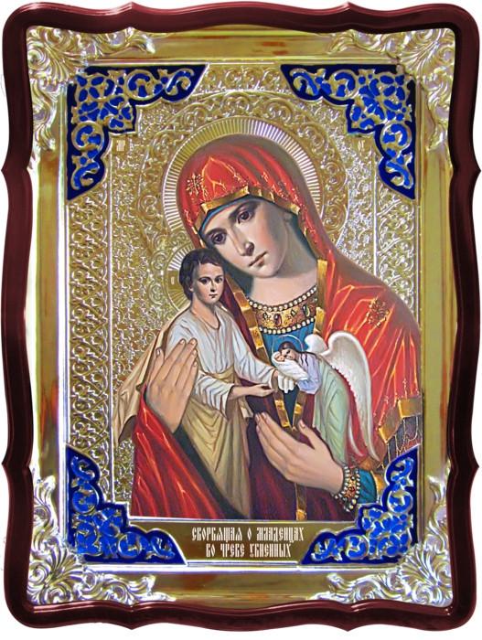 Православные иконы святых:  Скорбящая о младенцах