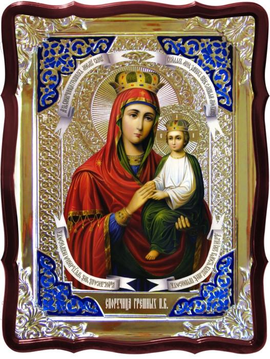 Храмовая икона Споручница грешных Пресвятой Богородицы