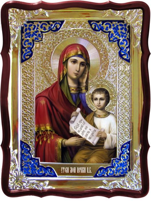 Храмовая икона Утоли мои печали Пресвятой Богородицы