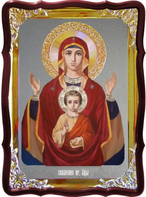 Икона в интернет магазине Знамение Пресвятой Богородицы
