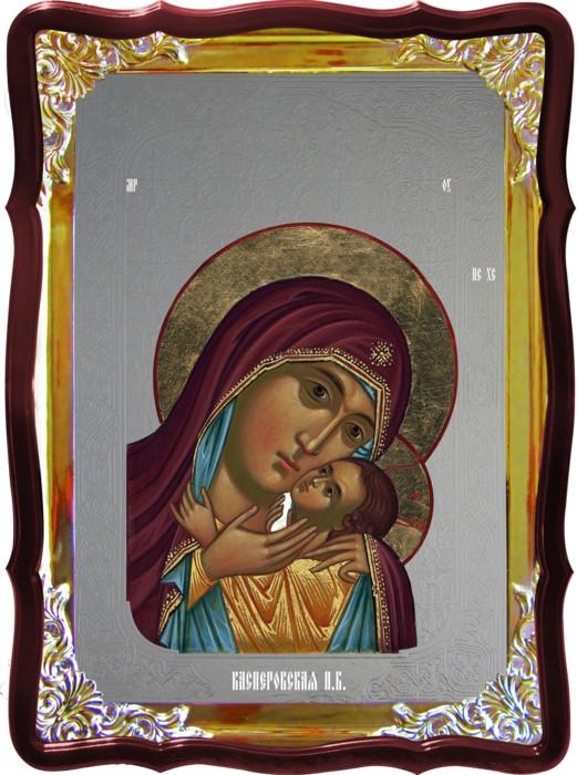 Храмовая икона Касперовская Пресвятой Богородицы