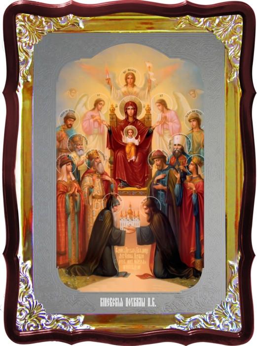 Храмовая икона Киевская похвалы Пресвятой Богородицы